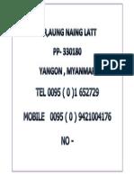 Aung Shipment - 1
