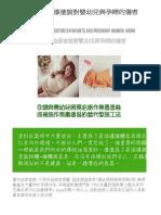 關注室內油漆塗裝對嬰幼兒與孕婦的傷害
