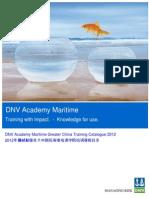 2012 DNV Academy GC Training Catalogue_tcm142-484160