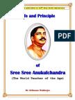 Life and Ideology of Sree Sree Anukulchandra