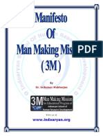 Manifesto Of Man Making Mission(3M)