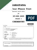 IT 2005 Phase