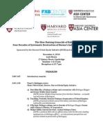 The Slow Burning Genocide of Rohingyas at Harvard - Program Detail