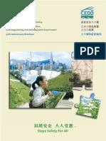 CEDD Brochure 2007 6MB