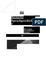 Moskalskaja o i Deutsche Sprachgeschichte Moskalskaya o i Is