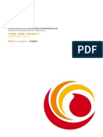 China Aviation Oil Annual Report 2006