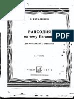 IMSLP11394-Rachmaninoff-Rhapsody on a Theme by Paganini Orchestral Score (1)