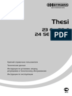 Thesi_rus