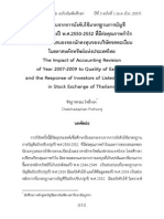 The Impact of Accounting Revision of Year 2007-2009 to Quality of Earnings and the Response of Investors of Listed Company in Stock Exchange of Thailand