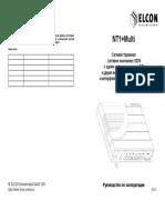 ISDN Elcom Nt1+Multi