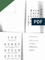 Wang Wei-Poemas Del Rio Wang-3-Pp 172-202