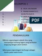 organologam