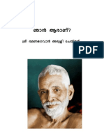 Who Am I - Sri Ramana Maharshi - Malayalam