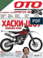 Мото №9 (240) сентябрь 2012.pdf