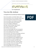 You Are My Ardour