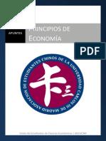 Apuntes de principios de Economía