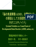 Systemic Pesticides as a Causal Factor of Developmental Brain Disorders (ADHD, autism, etc.).pdf