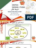 Contoh Peta Pemikiran i-Think Bahasa Arab Tahun 4 KSSR