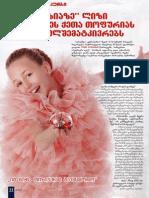 ევროვიზია-რეიტინგი.pdf