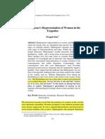 04_Prime_University_2.pdf