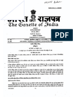 Certificate of Practice and Renewal Rules of 2014.