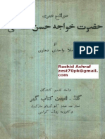 Khawaja Hasan Nizami Biography Mullah Wahidi Karachi 1958