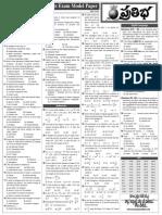 postal modelpaper1.pdf