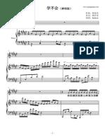 Xue Bu Hui (JJ Lin) Sheet music