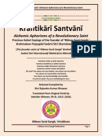 Revolutionary Spiritual Discourse (Krantikari Sant Vani) English