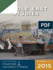 2015 Middle East Studies Catalog