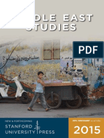 2015 Middle East Studies Catalog