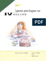 Truku Conversation Book-42