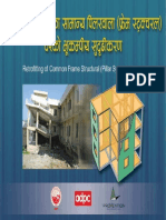 Retrofitting of Commmon Frame Structural (Pillar System) Houses