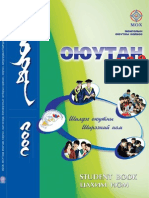 Student Book 2009