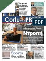 CorfuFreePress - Issue 5 (9/11/2014)