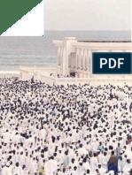 Sermons en Francais du Mahdi Seydina Limamou Et du Messie Seydina Issa (Pse)