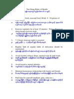 Microsoft Word - Ten Grope Rules of Health