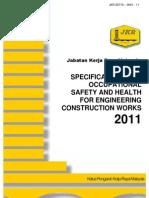 JKR20710-0001-11