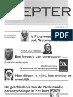 skepter011