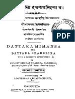 DattakaMimamsa and DattakaCandrika