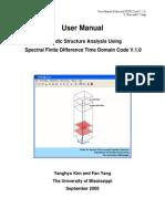 FDTD Manual