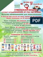 lift_nojabr_3-1.pdf