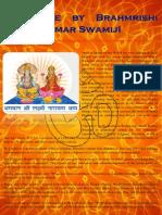 Discourse by Brahmrishi Shree Kumar Swamij