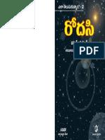 Outerspace Telegu