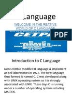 C language training
