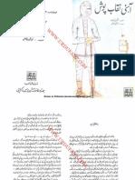 Aahni Naqaab-posh by Alexendar Duma.uf bookspk.net
