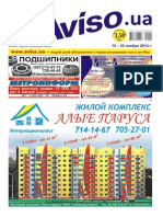 AvisoKharkov44(441) Blue Part