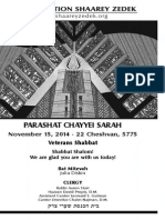 November 15, 2014 Shabbat Card