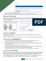 F01S300 Installation Pocket Guide(V100R003_01).pdf