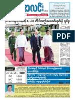 15.Nov_.14_mal.pdf